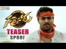 Sarainodu Teaser Spoof with Prabhas Mirchi Movie - Allu Arjun Filmy Focus