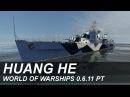 World of Warships: Китайский крейсер «Хуанхэ» на общем тесте