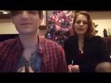 Мэрилин Керро и Александр Шепс всех с Новым годом и наступающим Рождеством Пе...