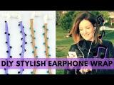 DIY Stylish Earphones wrap How to make Headphones Decoration