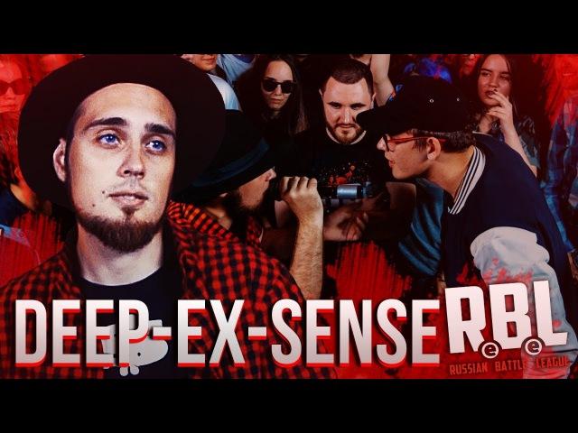 [NO RELOADs] RBL - Deep-Ex-Sense (Drop The Like x Walkie)