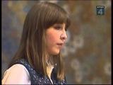 Катя Семёнова -