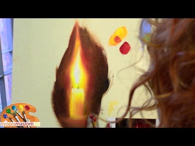 Урок 2. Написание свечи. Ольга Базанова.