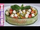 ИЗУМИТЕЛЬНО ВКУСНЫЙ ОВОЩНОЙ САЛАТ С ЛЕГКОЙ ЗАПРАВКОЙ Vegetable Salad Recipes