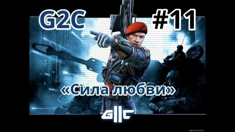 RED Queen 'AID' ► Let's Play ► Ground Control II: Operation Exodus ► Сила Любви 11