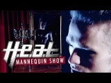 H.e.a.t 'Mannequin Show' Official Music Video from the new album 'Tearing Down The Walls'