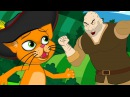 Кот в сапогах | Сказки для детей | анимация | Мультфильм