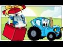 Синий трактор везет сюрпризы Робокар ПОЛИ Трансформеры Видео для детей Мульт ...