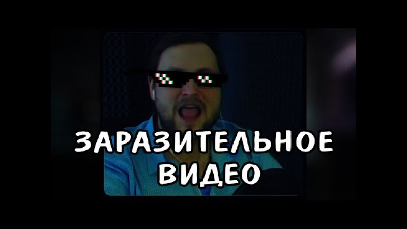 УГАР С КУПЛИНОВЫМ D
