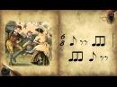 Сольфеджио ритм джига 6 8 Lectura Rítmica