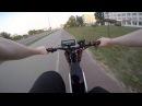 Электровелосипед 4000w Велодорожка НЕ ПОВТОРЯТЬ