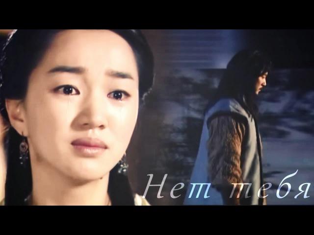 [MV] Jang Bogo Jung Hwa    Emperor of the Sea