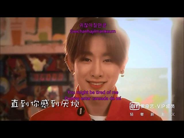 MONSTA X (몬스타엑스) - MY LOVE (Goodnight Teacher (노사만상호 OST)) (Han/Rom/Eng/Esp Lyrics)