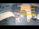 79788545470 Ремонт Пластика Мотоциклов Скутеров Мопедов Квадроциклов Симферополь