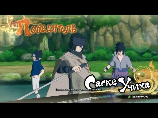 Naruto Shippuden Ultimate Ninja Storm 4-Team 7 competing one ninja level of genin