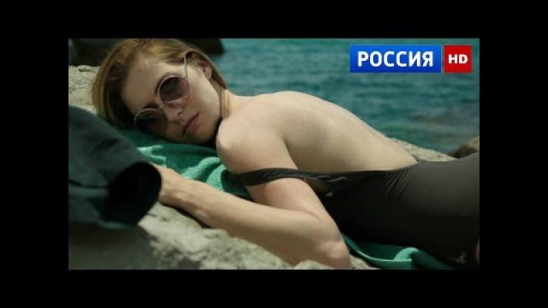 Новые фильмы 2016 - Наваждение (2016) - Русские мелодрамы 2016 смотреть сериал кино фильм
