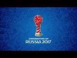FIFAФИФА Заставка Кубка Конфедераций Россия 2017 Visa &amp Kia