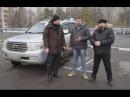 Как угнать Toyota Land Cruiser 200 Как НЕ КУПИТЬ угнанную
