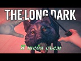 THE LONG DARK - STORY MODE WINTERMUTE (№4. EPISODE 1)