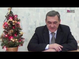 Пятиминутка. Дмитрий Посредников: Что такое Старый Новый Год