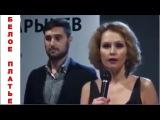 Русские мелодрамы Белое платье 2016 HD НОВИНКА! Новые русские мелодрамы 2016! russkie film