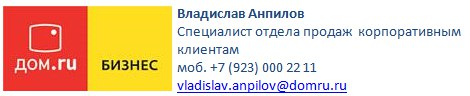 https://pp.vk.me/c836425/v836425013/1abde/ZhbpA_gdwGw.jpg