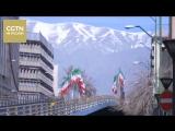 Тегеран обещал ответить на санкции Вашингтона в отношении иранских организаций и граждан