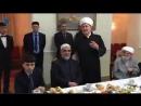 Shayh hazrat hotirasiga