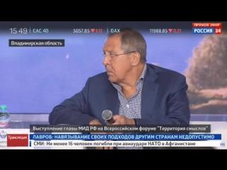 ВАЖНО: Вопрос Лаврову по поводу предательства Донбасса. ШОК!