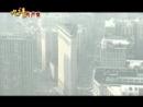 Девять комментариев о коммунистической партии 9 - О беспринципной сущности компартии Китая Русский дубляж версия