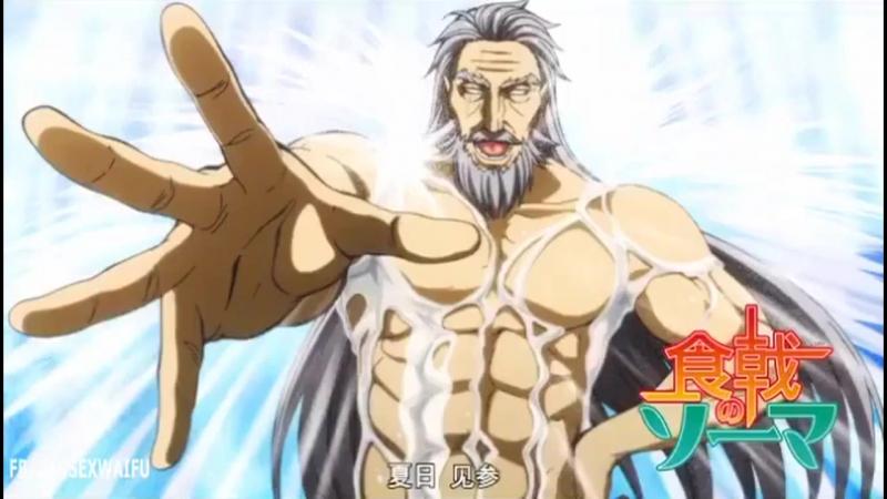 OVA 2 В поисках Божественного рецепта: Повар боец Сома / Shokugeki no Souma