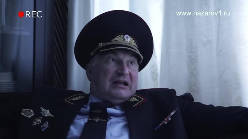 Где решают кому положено? Генерал-полковник полиции Максим Правдюк. Ролик № 3.