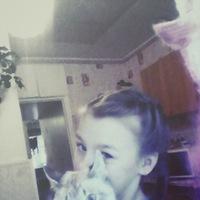 Арина Юрченко