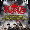 23/11 | Княzz | Пермь | ТИПОГРАФiЯ #2