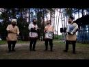 Фолк-ватага Соловьи-Разбойники на Брянской Купале