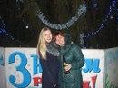 Тонислава Клубань(власюк) фото #44