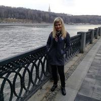 Елена Аверьянова
