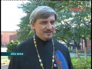 21 08 17 Азов Инфо.mpg