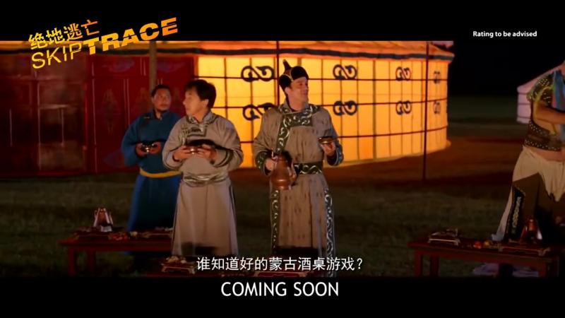 По следу (2016), полный русский трейлер - Джеки Чан [Jackie Chan 2016 Skiptrace