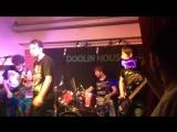 Черные дни - Халигали (Леприконсы cover.) (live at Doolin House 150217)