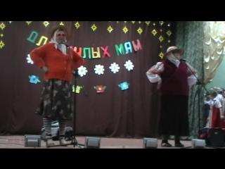 Наши Русские Бабки - После круиза.