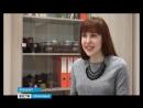 Студентка ОГУ Ольга Стулей изучает китайский язык в Пекине