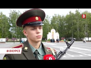 Новосибирские самбисты приняли присягу в военном институте