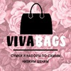 """""""VIVA BAGS""""Оптовый Интернет Магазин"""