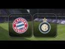 Бавария - Интер. Подробный обзор матча. Международный кубок чемпионов