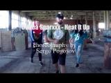 Heat It Up - Bubba Sparxxx