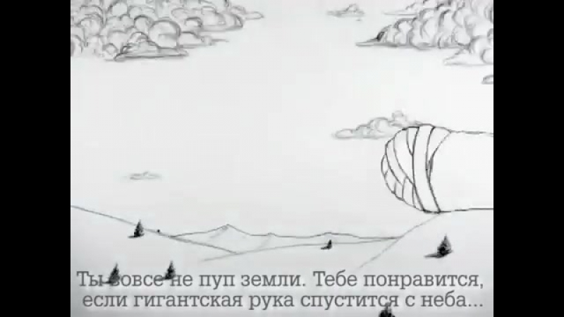 Кирстен Лепоре «Паук»