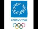 Афины 2004 Баскетбол Полуфинал Аргентина США