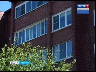 Иркутская мэрия готова взять на баланс дома и дороги бывшего ИВВАИУ