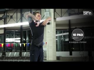 Плавание. Сухая разминка перед тренировкой. Александр Герасимов (eng subtitles)